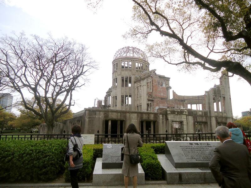 Cúpula da bomba (A-bomb dome)