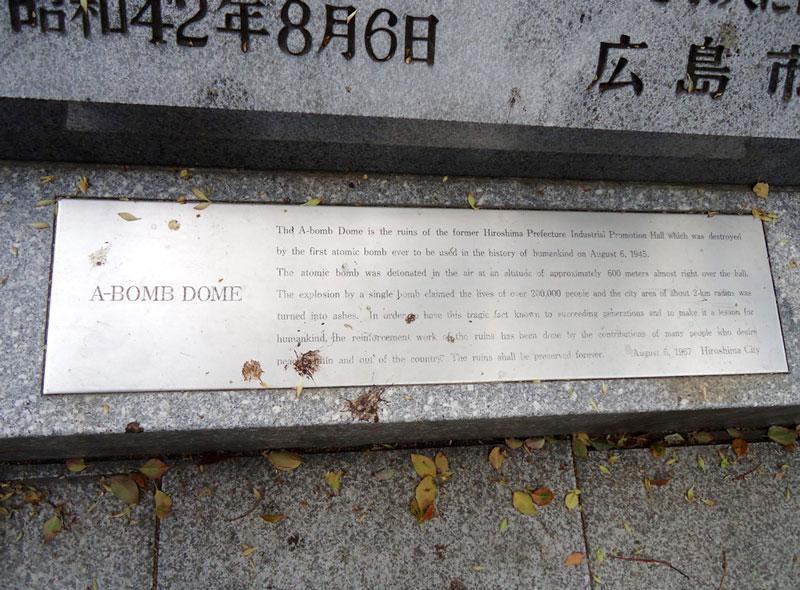 parque memorial da paz em Hiroshima