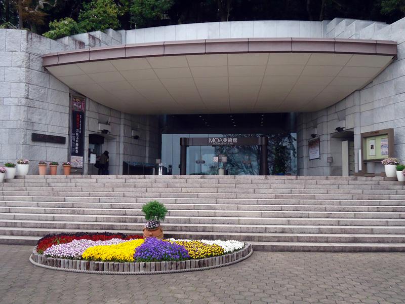 museu MOA