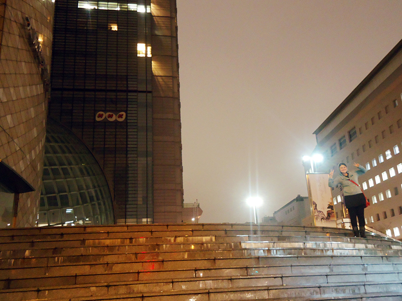 NHK em Osaka