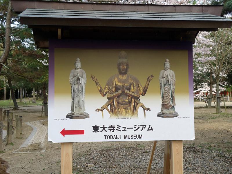Chegando ao Todai-ji