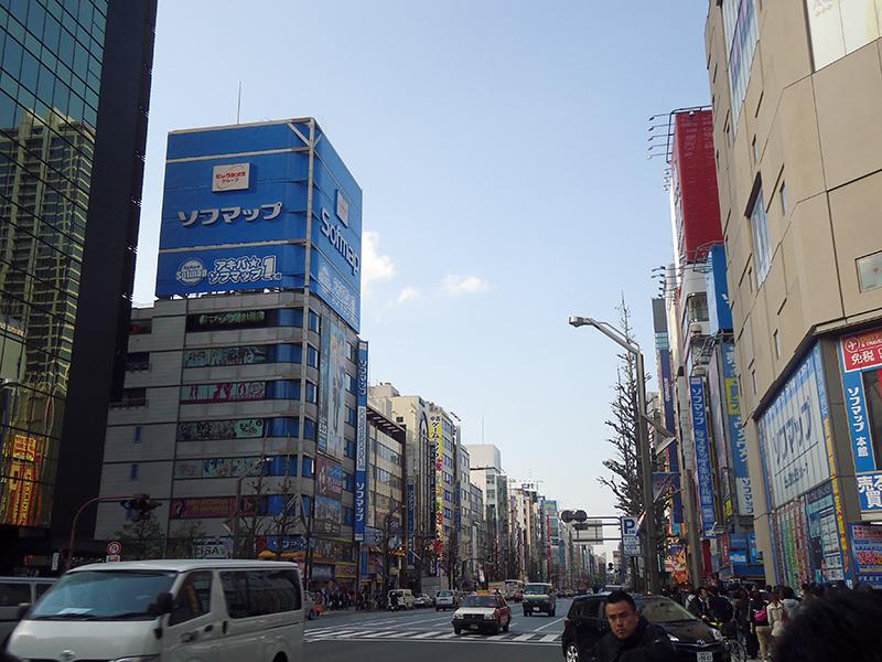 Ruas de Akihabara