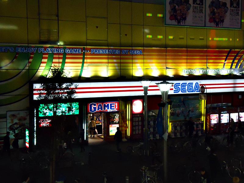games de Ikebukuro