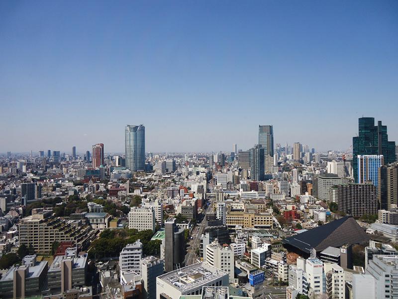 vista da cidade de toquio